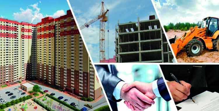 Разрешение на строительные работы