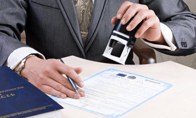 Регистрация фирмы с НДС